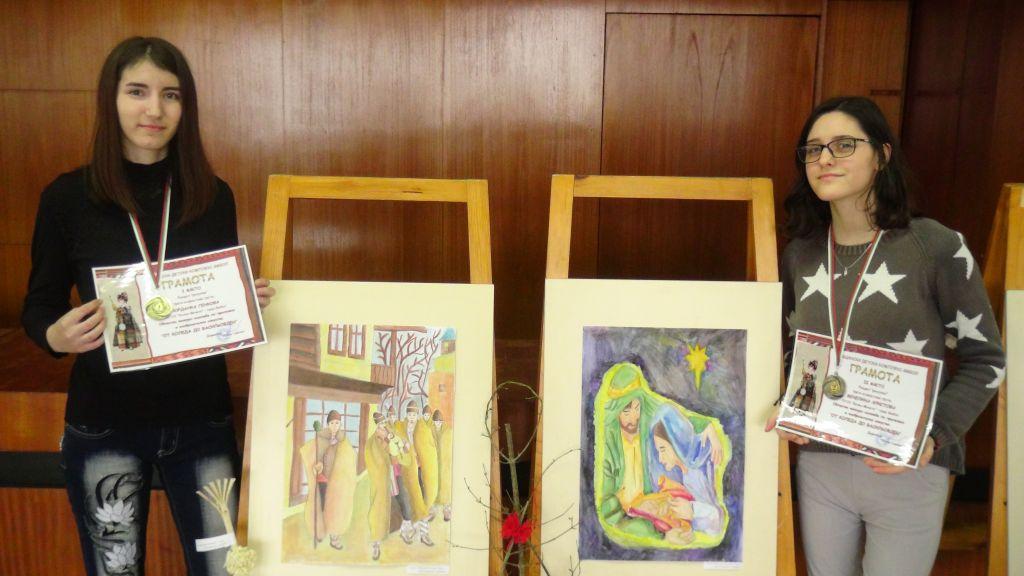 """Ученички от ПГСА""""Кольо фичето"""" с първо и второ място в конкурс по рисуване - голяма снимка"""