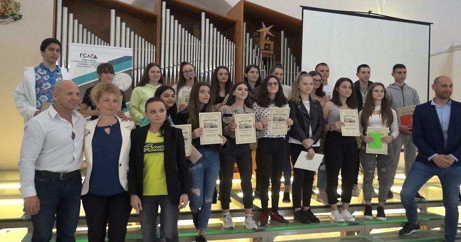 """ГСАГД""""Кольо Фичето"""" с официална церемония за връчване на награди в свой конкурс - голяма снимка"""