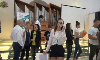 """ГСАГД""""Кольо Фичето"""" с официална церемония за връчване на награди в свой конкурс - Изображение 5"""